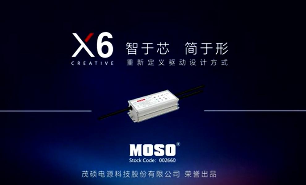 MOSO Array image9
