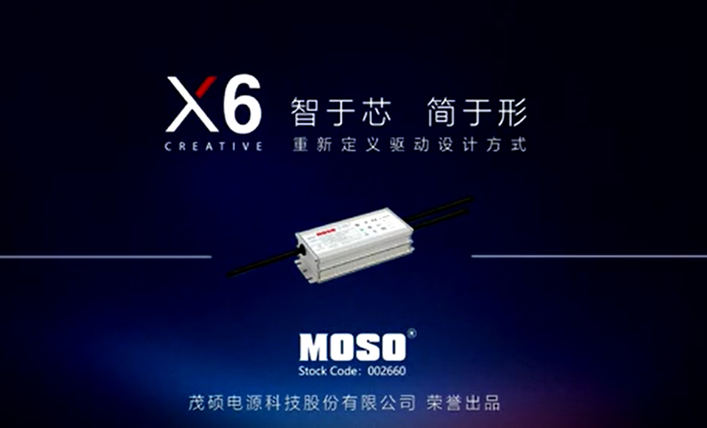 X6 Series New Product Promotion Video