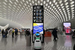 General lighting | Baoan Shenzhen Airport Use MOSO MSP LED Driver