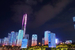 Landscape Lighting|Shenzhen's 40 years of reform and opening up night lighting improvement project