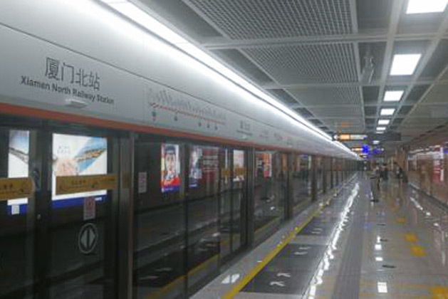 Stadium Lighting | Xiamen Metro Line 1