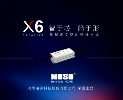 MOSO X6 Series High-power Intelligent Led Driving Power Supply